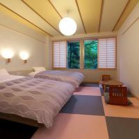 Kusatsu Skyland Hotel / Vacation STAY 64513, hotel in Kusatsu