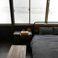 GUEST HOUSE KISHINOSATO