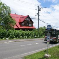 Niseko Higashiyama Guest House