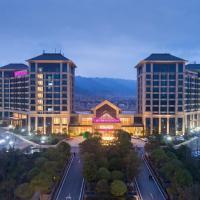 Crowne Plaza Nanchang Wanli, an IHG Hotel, hôtel à Nanchang