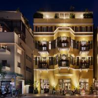 מלון סאם אנד בלונדי, מלון בתל אביב