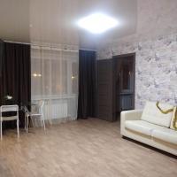 Аппартаменты на Мира 4, отель в Нижнем Тагиле