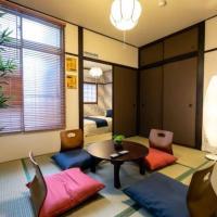 North Umeda GuestResidence402