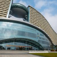 InterContinental Wuhan, an IHG hotel