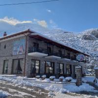 Lilea's Castle, hotel in Lílaia
