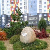 Апартаменты класса Комфорт плюс с парковкой, отель в Обнинске