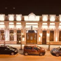 Apartman 1, hotel u gradu Sremska Mitrovica