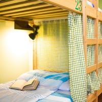 HD Hostel