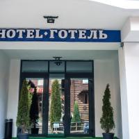 BLUE mountain, отель в Буковеле