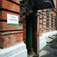 HotelHot Aviamotornaya
