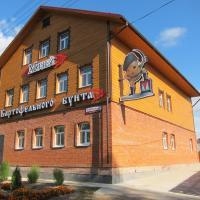 Музей картофельного бунта