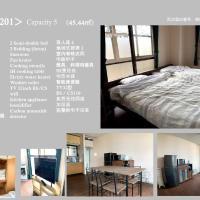 Big stone tsukuda / Vacation STAY 5836
