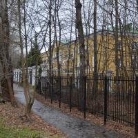 Визит-ЭКО, hotel in Gorki-Leninskiye