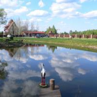 Парк отель Колкуново
