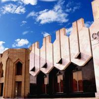 Coral Palace Hotel, hotel near Baghdad International Airport - BGW, Baghdād