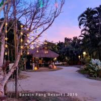 บ้านดินฝางรีสอร์ท Baan Din Fhang