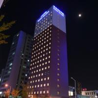 울산에 위치한 호텔 토요코인 호텔 울산 삼산동