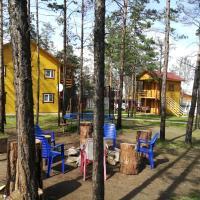 Baza Lesnaya