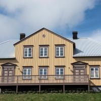 Place to read, hotel near Akureyri Airport - AEY, Akureyri