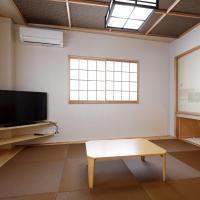 Kumamoto - Apartment / Vacation STAY 31944