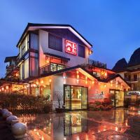 Peach Blossom Resort Hotel (near Reed Flute Rock, free pick up for min 3 nights), отель в Гуйлине