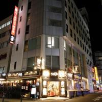 Pioland Hotel, hotel in Saitama
