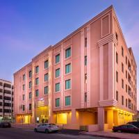 Mirada purple - Al qurayat، فندق في جدة