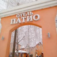 Мини-Отель Патио