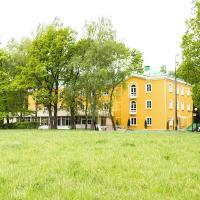Visit Center Gorki Leninskie, hotel in Gorki-Leninskiye