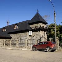 Вавилон отель, отель в городе Karabanovo