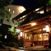 Yatsusankan โรงแรมในฮิดะ