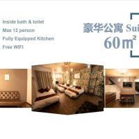 Max 12PPL North Umeda GuestResidence101