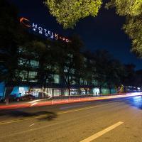 Hotel Kapok - Forbidden City