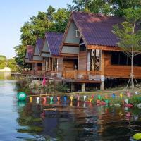 Pechpailin Resort