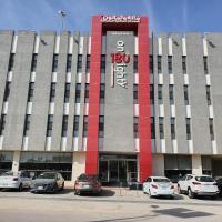 180 Executive Suites AlNarjes