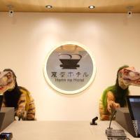 Henn na Hotel Kanazawa Korimbo