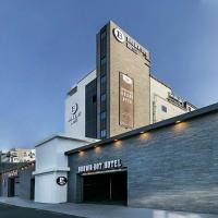 Browndot Hotel Sasang Renecite, hotel near Gimhae International Airport - PUS, Busan