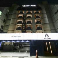 대전에 위치한 호텔 PRIMO Hotel