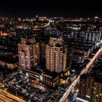 Changchun Abrils Hotel