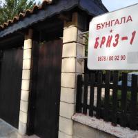 3603483, hotel in Krapets