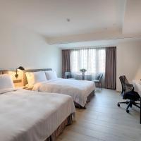 新竹福華大飯店,新竹市的飯店