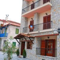Sfaragoulias Inn