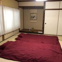 GINGAYA, hotel in Iwataki