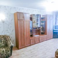 Orange Inn на Иванова