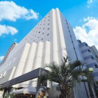 IP City Hotel Osaka - Imperial Palace Group