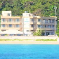 ケラマビーチホテル、座間味村のホテル