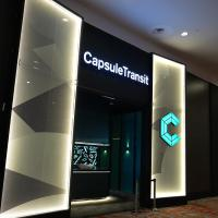 Capsule Transit KLIA 2 (Airside) - International Departure, Satellite Building, Level 2, hotel near Kuala Lumpur International Airport - KUL, Sepang