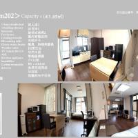 Big stone tsukuda / Vacation STAY 5916