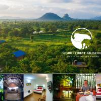 Sigiri Forest Kingdom, hotel in Sigiriya