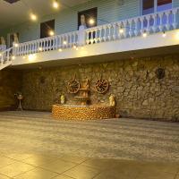 Mini-Hotel Аул, отель в Запорожье